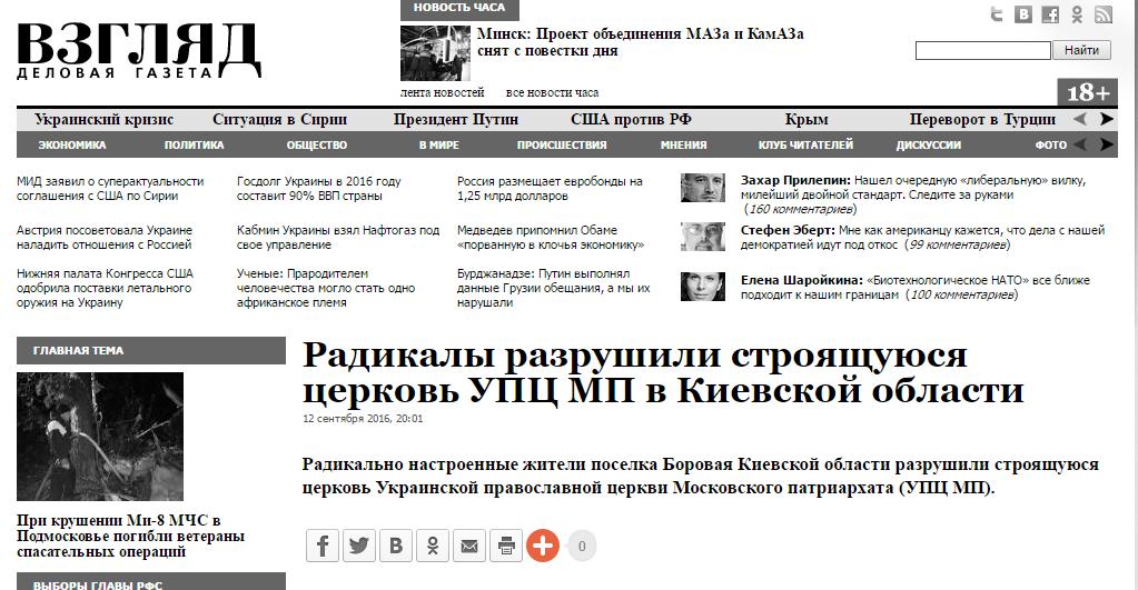 Screenshot Vyglad