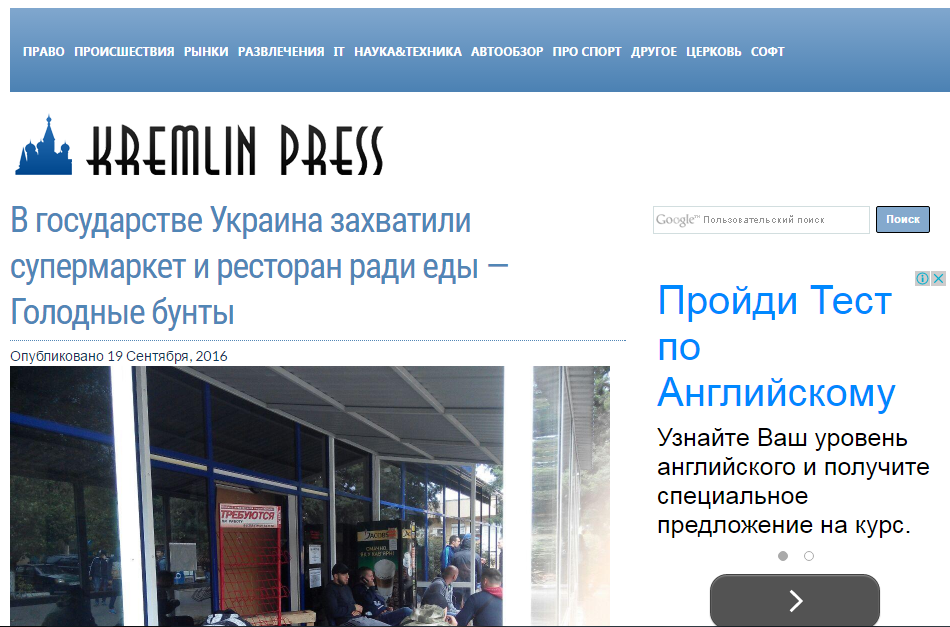 Website screenshot kremlinpress.com