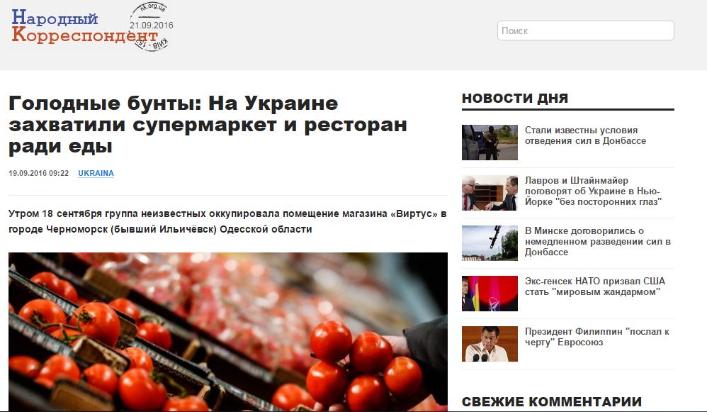 Скриншот сайта nk.org.ua