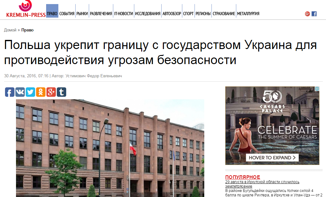 Website screenshot kremlin-press.ru