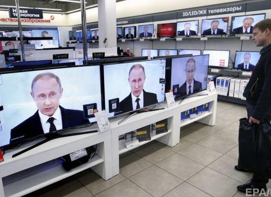 Российская пропаганда вновь взялась за Украину