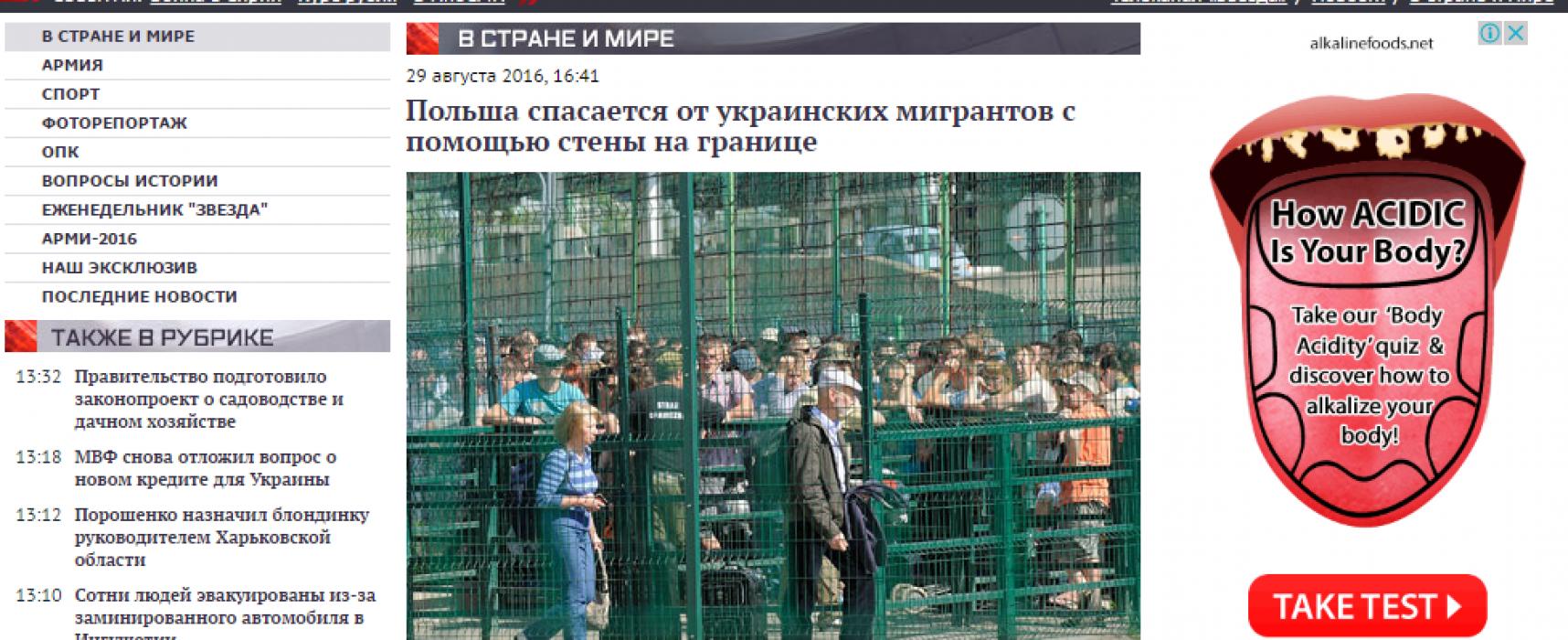 Fake: Construction d'un mur entre la Pologne et l'Ukraine à cause des migrants ukrainiens