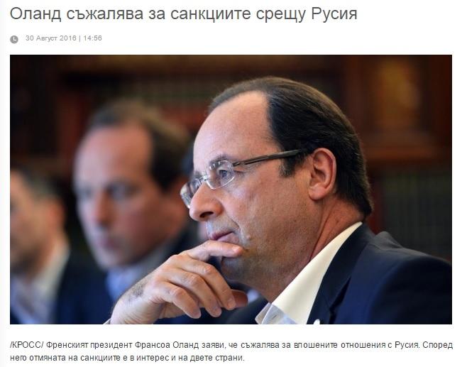Скриншот на сайта cross.bg