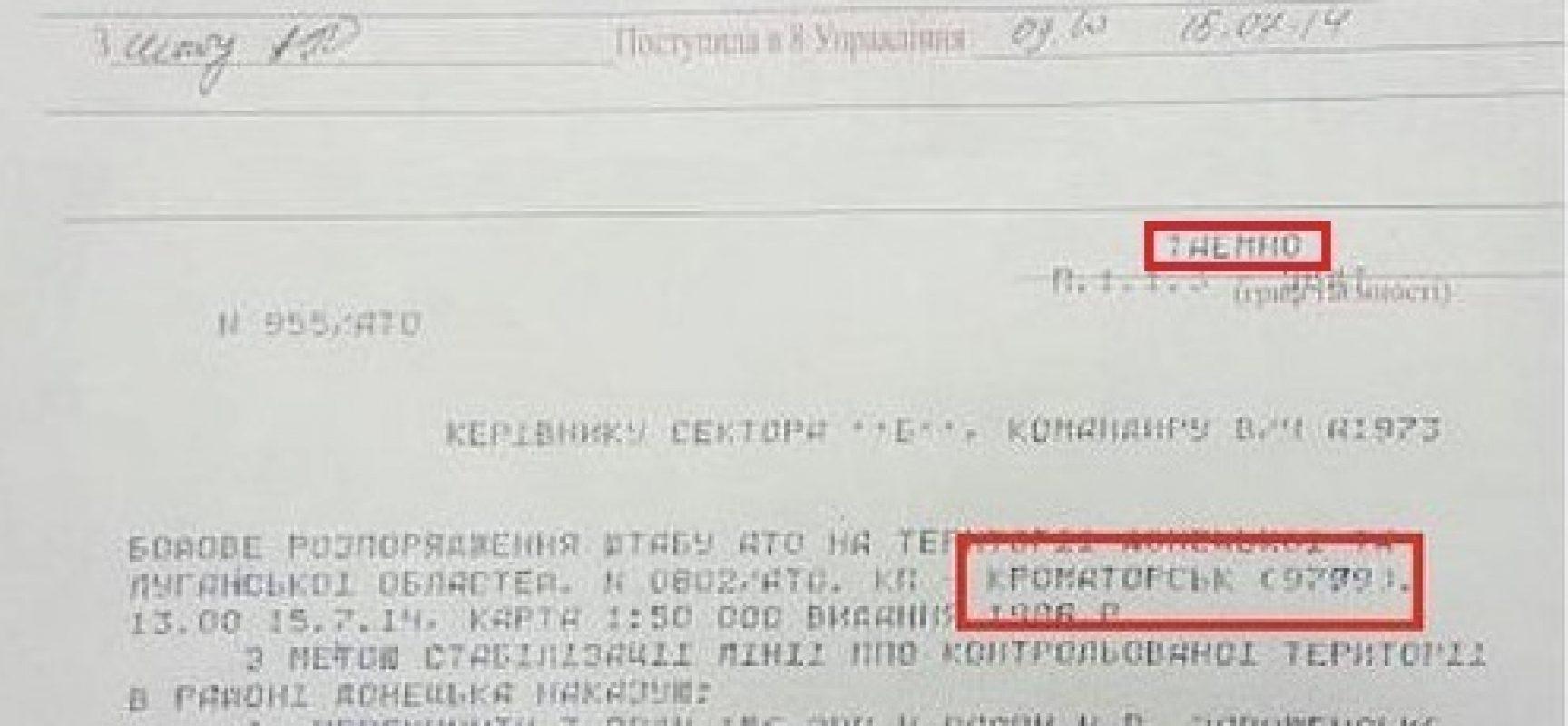 """Фейк: Изплува """"заповед"""" за прехвърляне на украински """"Бук"""" в Донецка област, """"подписана"""" от """"генерал-полковник"""" Муженко на 15 юли 2014 г."""