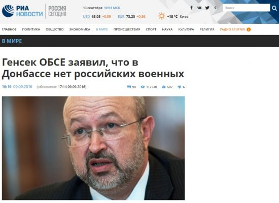 Fake: OSCE Confirms Absence of Russian Military in Donbas
