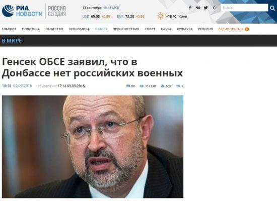 Fake: l'OSCE a confirmé l'absence de troupes russes dans le Donbass