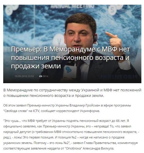 ukrinform.ua