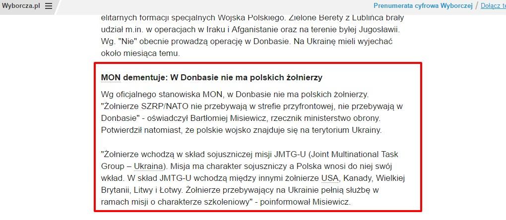 Скриншот wyborcza.pl
