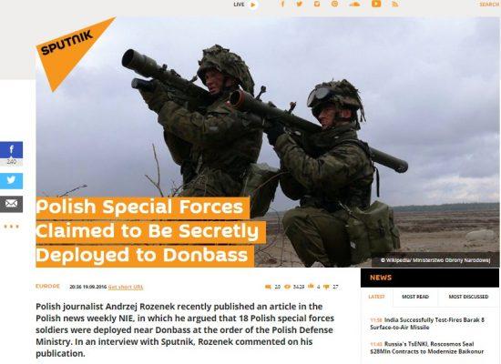 Российские СМИ распространяют слухи о польских военных в АТО