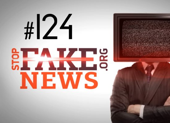 StopFakeNews #124. Представительство «ДНР» в Чехии и декоммунизированное первое сентября