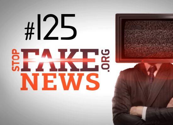 StopFakeNews #125. Где проведут Евровидение-2017 и как прошел саммит G20 для Путина?