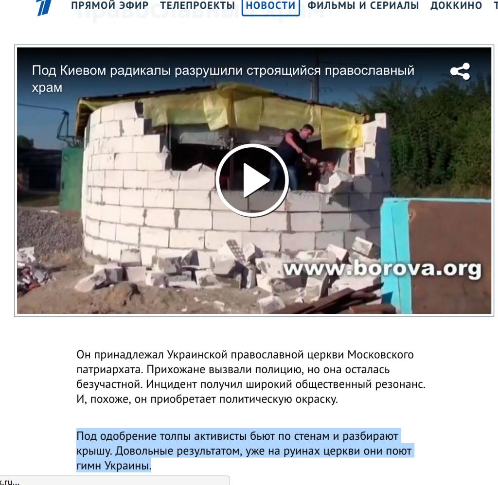 Screenshot 1tv.ru