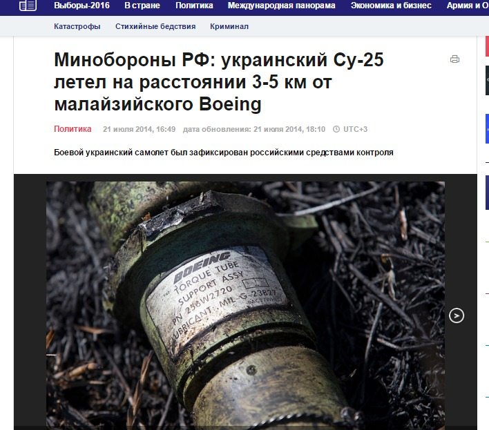 Website screenshot tass.ru