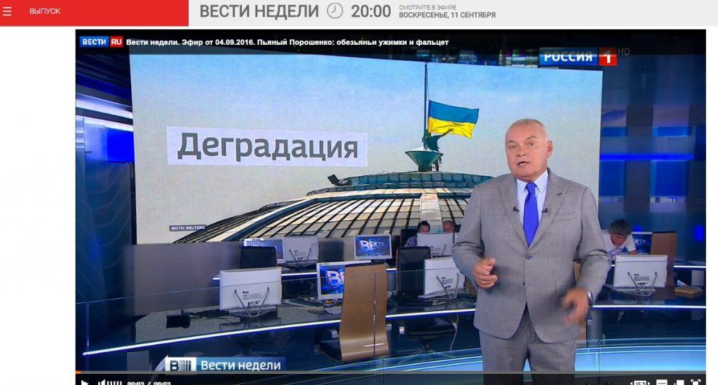 Screenshot Vesti.ru
