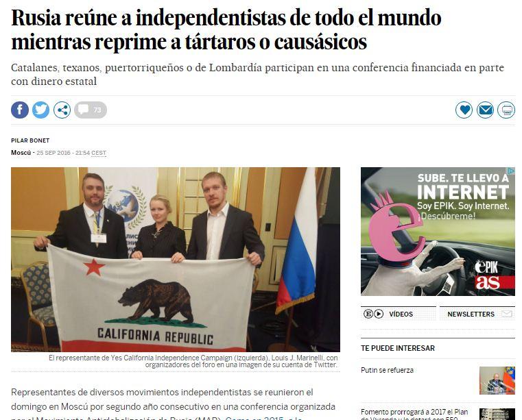 Скриншот El País