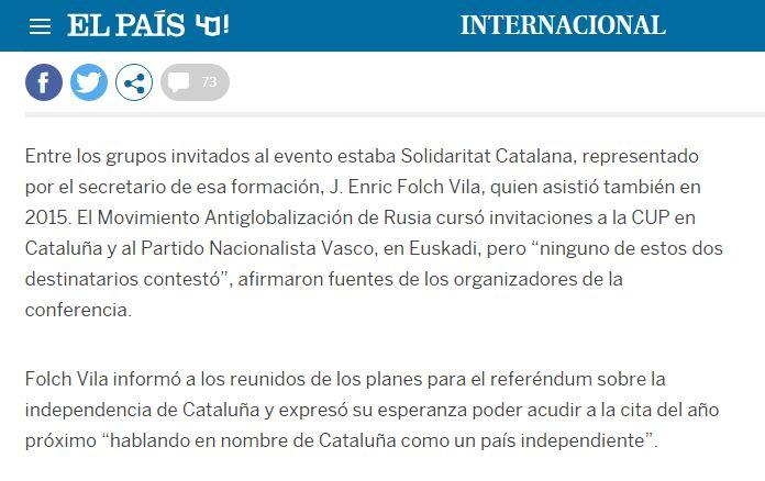 Скриншот текста новости El País от 25.09.16