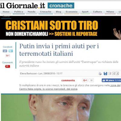 Cutremur de pământ: Italia nu a solicitat oficial ajutor