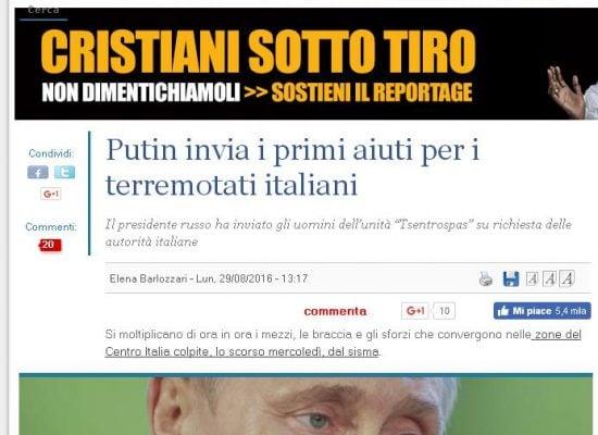 Terremoto : l'Italia NON ha chiesto aiuto ufficiale alla Russia