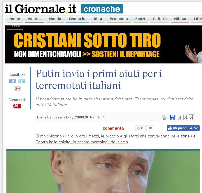 Terremoto Italia bufala Giornale