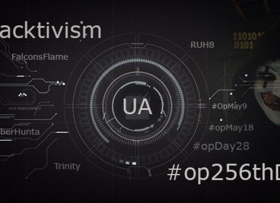 Los hacktivistas celebraron el Día del programador con una operación del choque #op256thDay