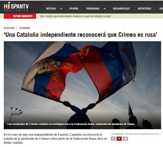 Captura de pantalla de la nota po Hispan TV