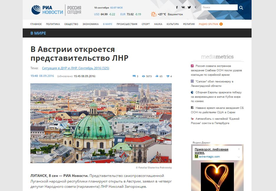 Screenshot RIA Novosti