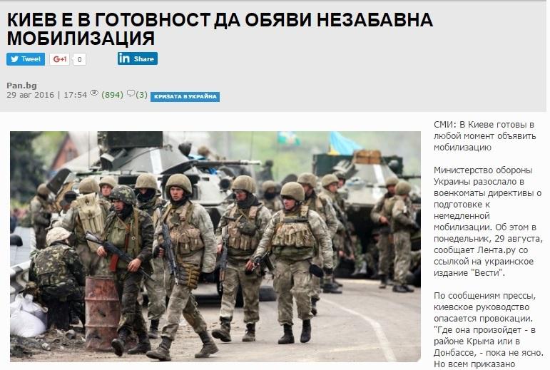 Скриншот на сайта pan.bg
