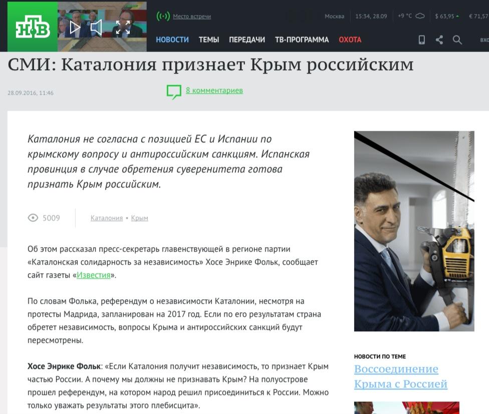 Snímek z webu NTV