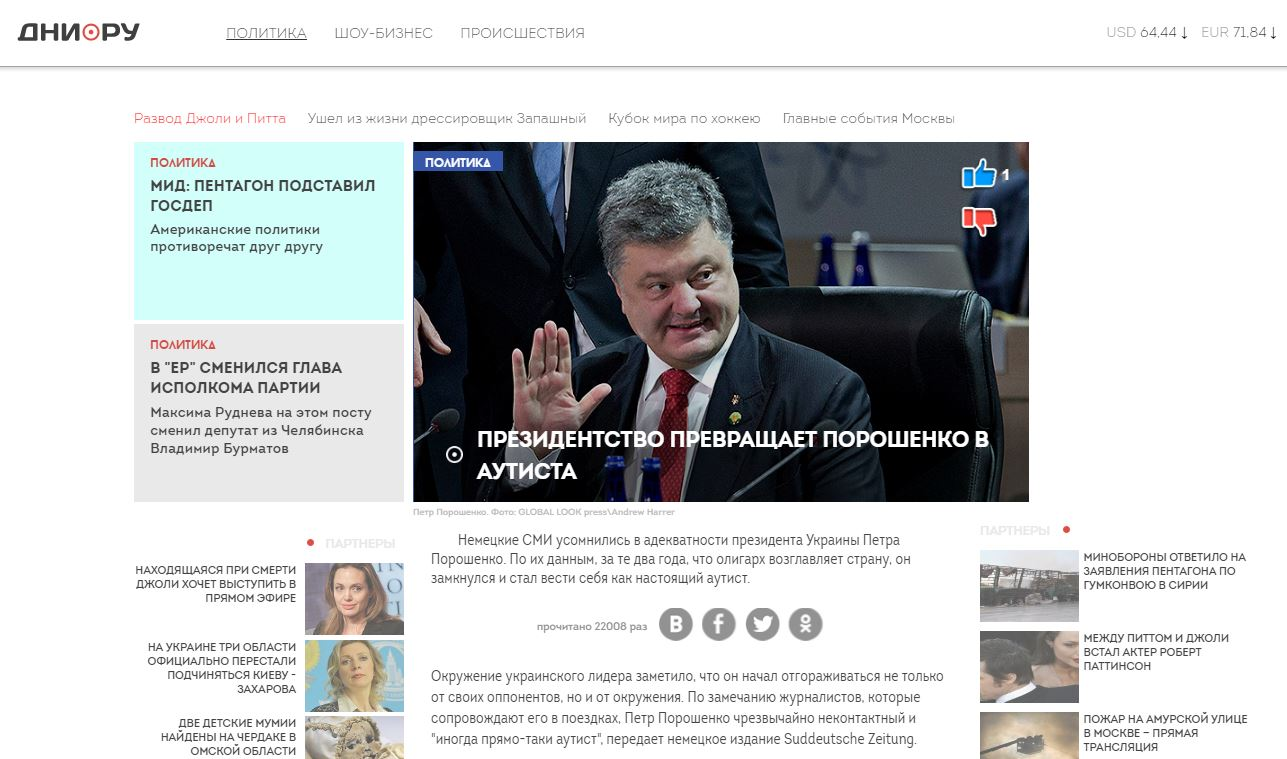Website screenshot Dni.ru