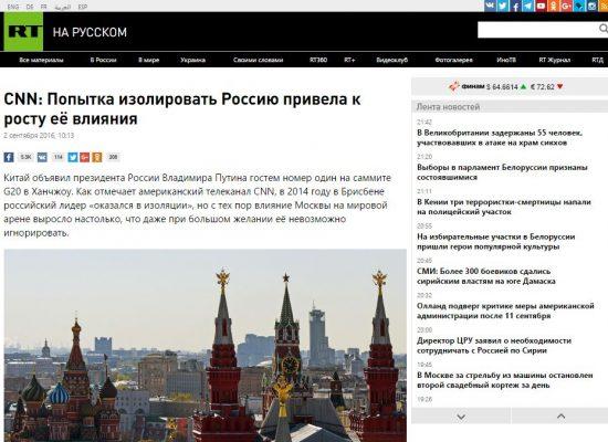 Fake : RT a mal interprêté une information diffusée par CNN à propos de l'influence de la Russie dans le monde