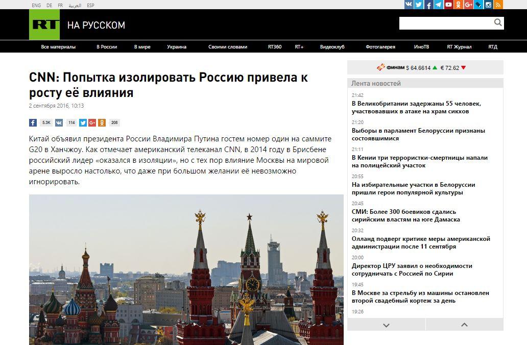 La página web de RT