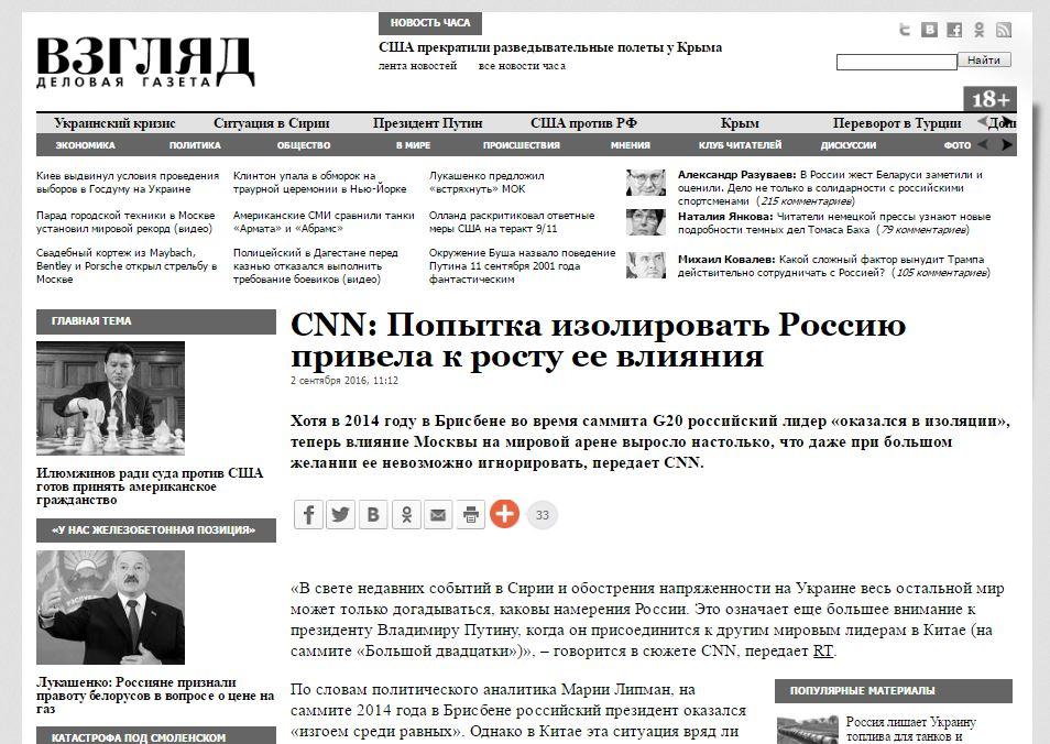 "Website screenshot ""Vzglyad"""