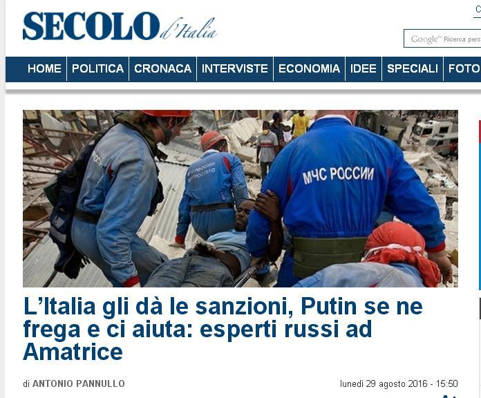 Terremoto Italia Secolo