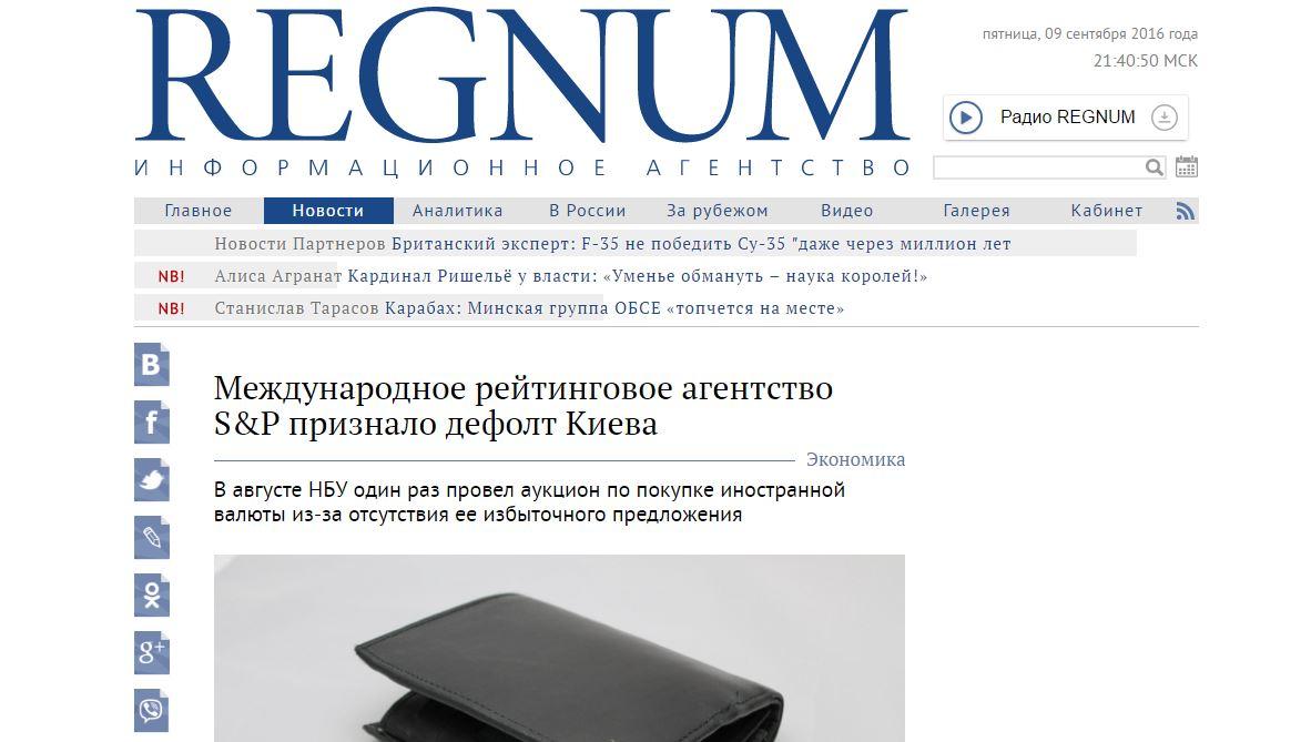 Website screenshot Regnum