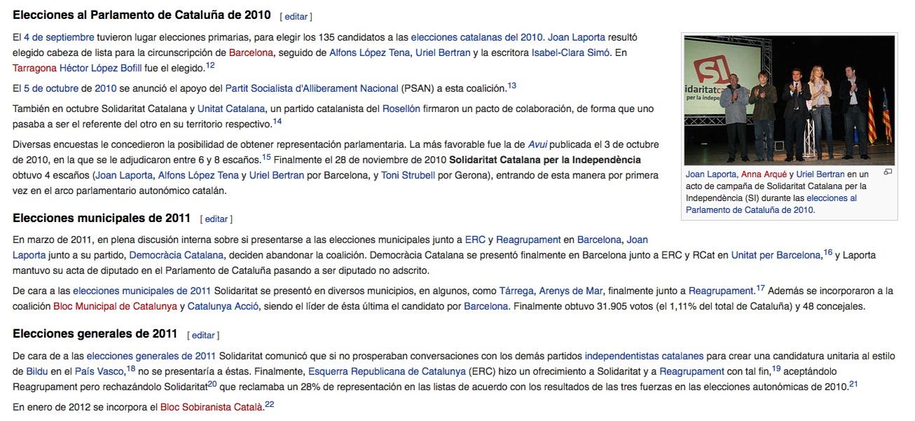 Скриншот статьи в Википедии