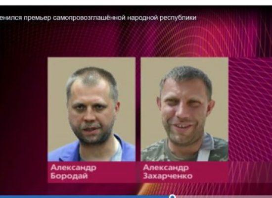 Взлом пропагандистов РФ. Часть 4. Как снимают сюжеты для «Первого»