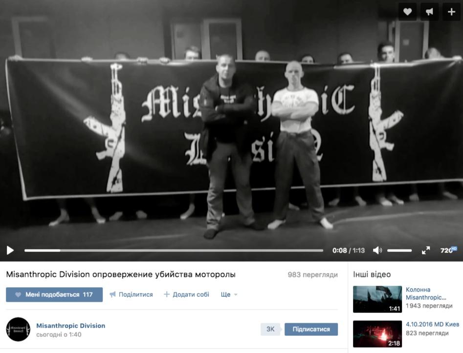 Скриншот на сайта vk.com