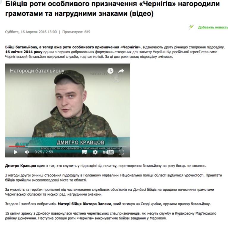 Скриншот на сайта gorod.cn.ua