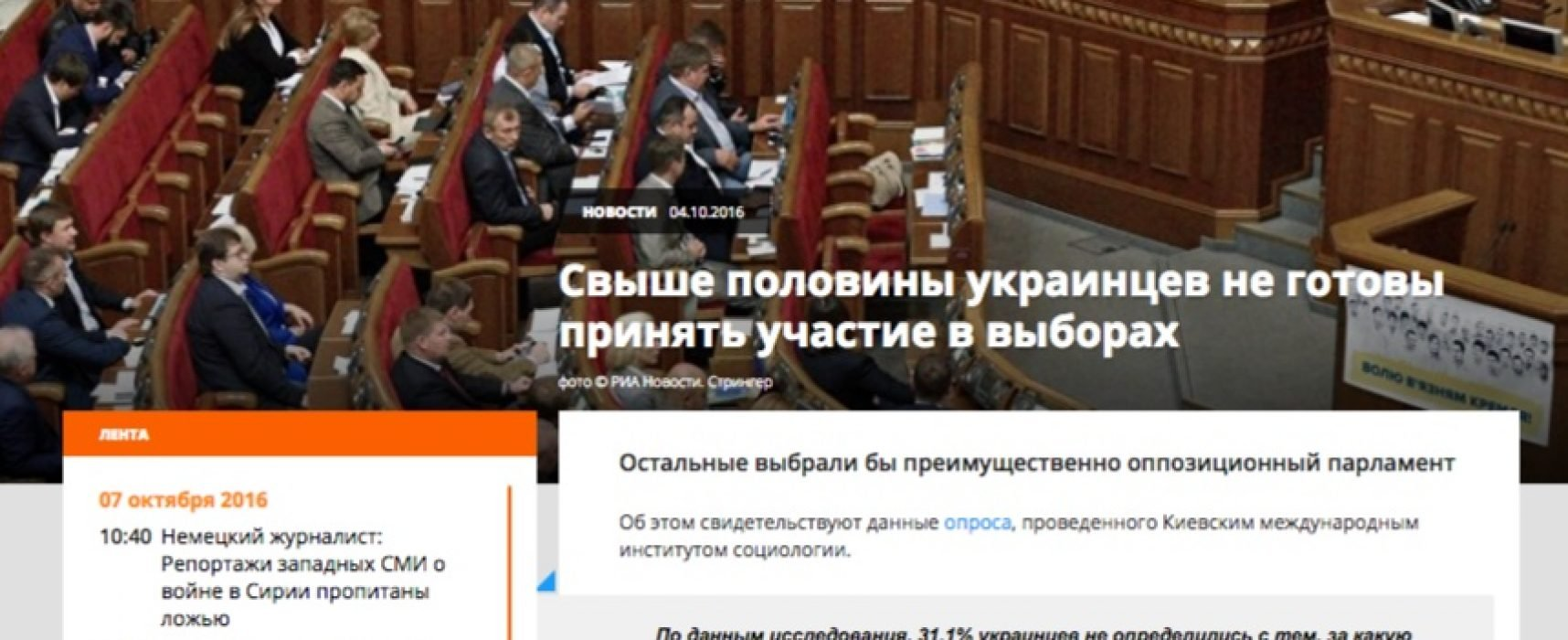 Fake: Průzkumy ukazují, že většina Ukrajinců nechce jít volit