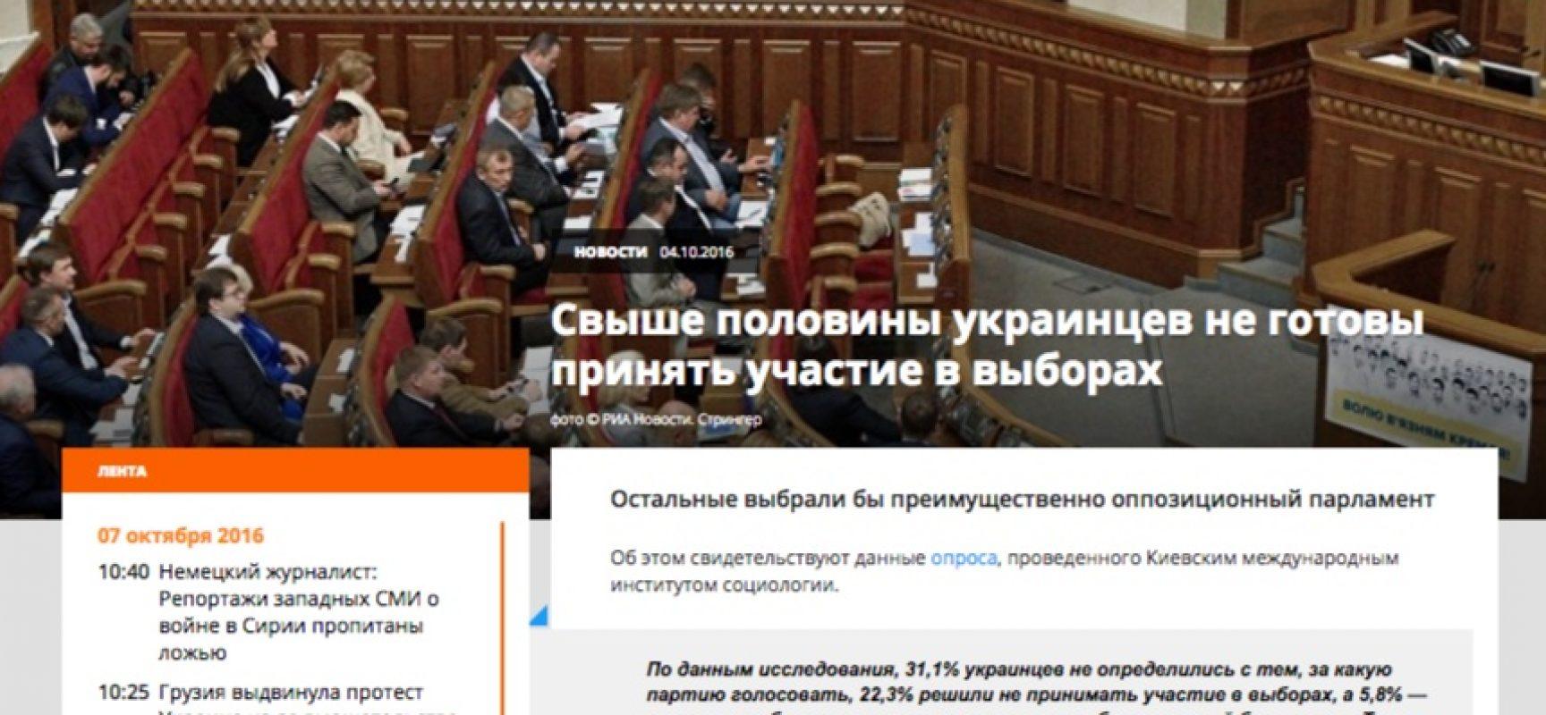 Fake: Secondo i risultati del sondaggio la maggioranza degli ucraini non sono pronti a partecipare alle elezioni