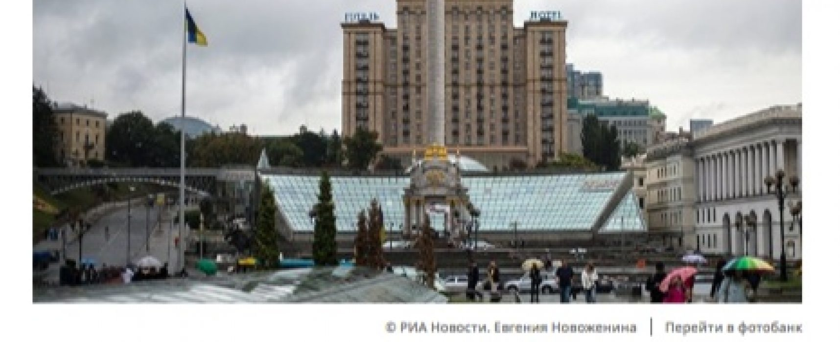 Fake: Les sanctions contre la Russie mettent en difficultés l'économie de l'Ukraine