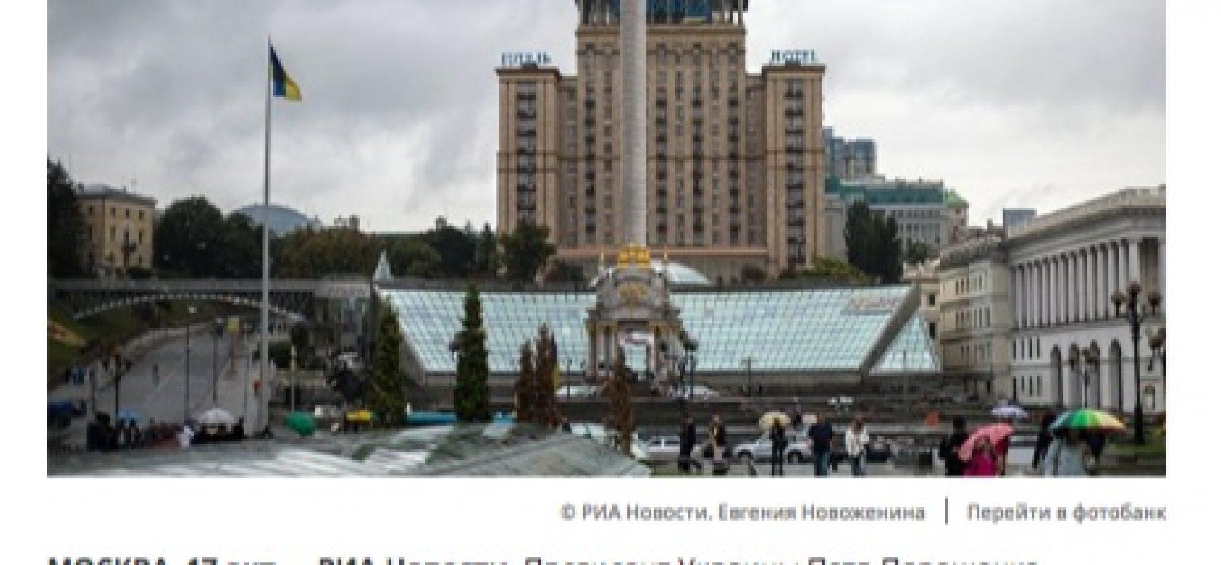 Fake : Le sanzioni alla Russia porteranno l'Ucraina alla rovina