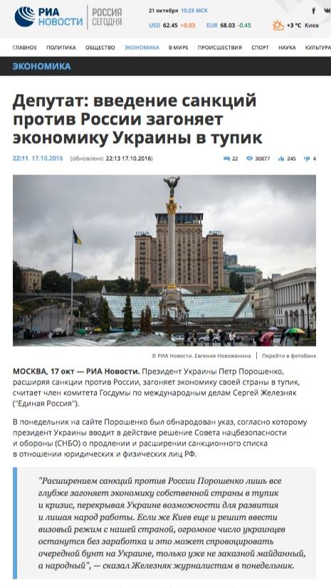 Website screenshot RIA