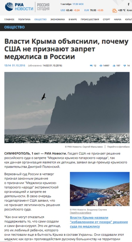 """""""Las autoridades de Crima explicaron por qué EE.UU no reconocen la prohibición del Medzhlís en Rusia"""",  ria.ru"""