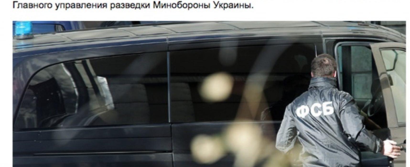 """Fals: Jurnalistul de la """"Ukrinform"""" arestat în Rusia este colonel al serviciului de spionaj al Ucrainei"""