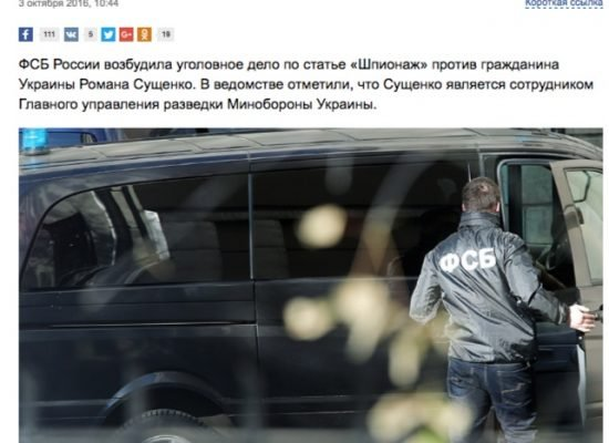 "Fake: il giornalista di ""Ukrinform"" arrestato in Russia è in realtà un colonnello dell'intelligence ucraina"