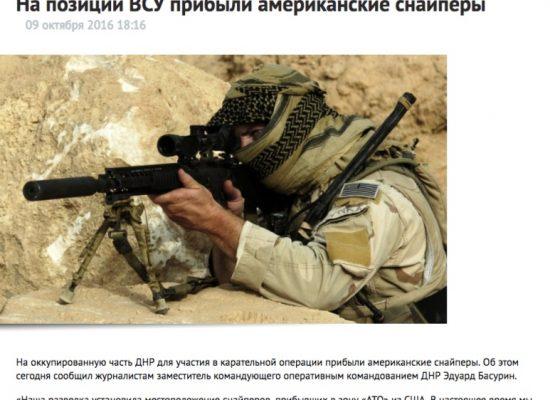 Fake: Des snipers américains sont présents dans le Donbass