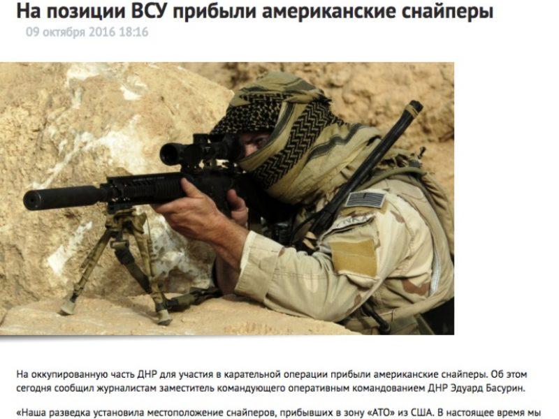 Fals: Lunetiști americani în Donbas