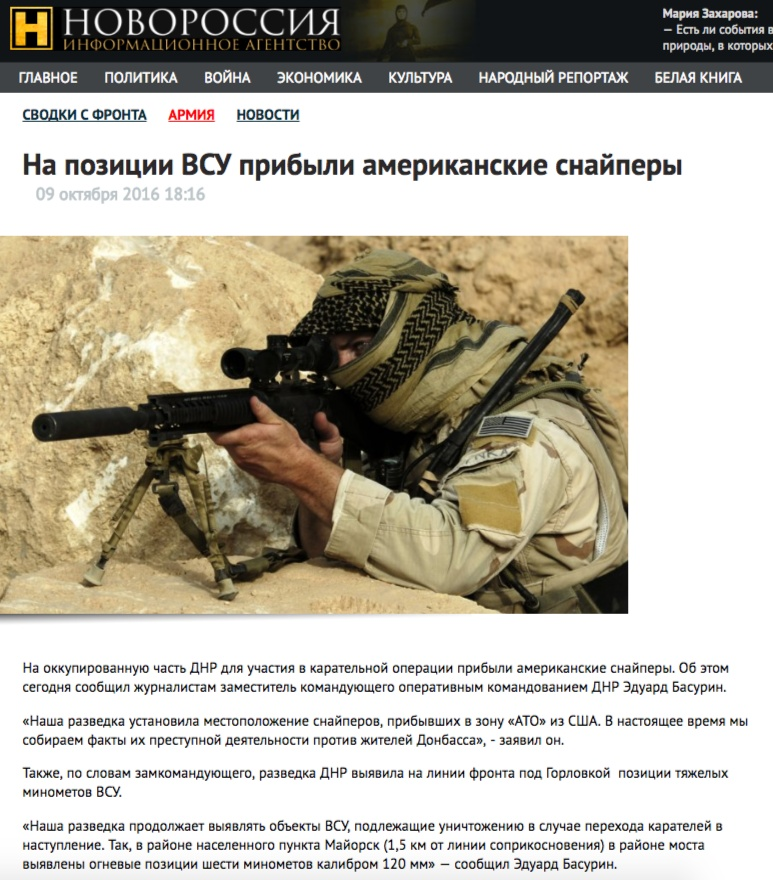 Website screenshot novorosinform.org