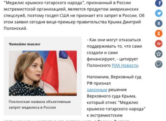 Fake: Le Majlis de Crimée est une création d'un Département des États-Unis